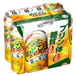 キリンビール のどごしZERO 500ml×6