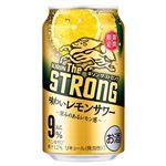 キリンビール キリン・ザ・ストロング 味わいレモンサワー 350ml