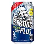 キリンビール キリン・ザ・ストロング ドライプラス 350ml