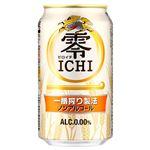 キリンビール キリン零ICHI 350ml