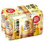 キリンビール キリン零ICHI 350ml×6
