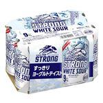 キリンビール キリン・ザ・ストロング ホワイトサワー 350ml×6