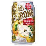 キリンビール 氷結 ストロング 新潟産洋ナシレクチェ 350ml