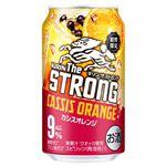 キリンビール キリン・ザ・ストロング カシスオレンジ 350ml