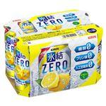 キリンビール 氷結ZERO シチリア産レモン 350ml×6