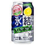 キリンビール 氷結 ストロング 復刻版グレープフルーツ 350ml