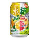 キリンビール 氷結 レモフル 350ml