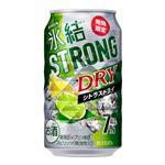 キリンビール 氷結ストロング シトラスドライ 350ml