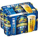 キリンビール キリン一番搾り 糖質ゼロ 350ml×6