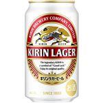 キリンビール ラガービール 350ml