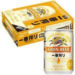 【ケース販売】キリンビール 一番搾り  135ml×30