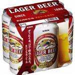 キリンビール ラガービール 500ml×6缶入