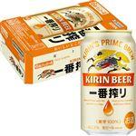 【ケース販売】キリンビール 一番搾り 350ml×24本入