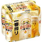 キリンビール キリン一番搾り 500ml×6缶入