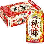 【ケース販売】キリンビール 秋味 350ml×24