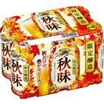 キリンビール 秋味 350ml×6