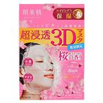 クラシエホームプロダクツ 肌美精 超浸透3Dマスク 桜の香り 4枚