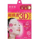 クラシエホームプロダクツ 肌美精 超浸透3Dマスク エイジングケア(保湿)4枚
