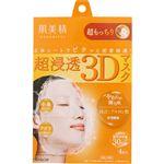 クラシエホームプロダクツ 肌美精 超浸透3Dマスク(超もっちり)4枚