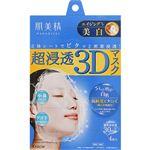 クラシエホームプロダクツ 肌美精 超浸透3Dマスク エイジングケア(美白)4枚