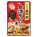 コーミ 味仙 台湾チャーハンの素 80g