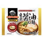 キンレイ お水がいらない東京醤油らぁ麺 1食