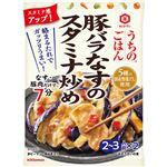 キッコーマン食品 うちのごはん おそうざいの素 豚バラなすのスタミナ炒め 84g(42gX2)