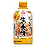キッコーマン 生姜焼きのたれ 400g