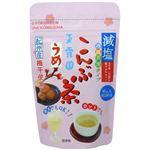 玉露園 減塩梅こんぶ茶 45g