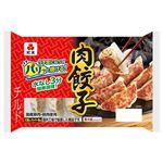 紀文食品 肉餃子 12粒入