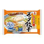 紀文食品 3分で簡単スープ餃子