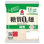紀文 糖質0g麺 細麺 180g
