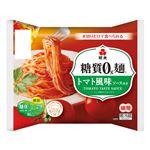紀文 糖質0g麺トマト風味ソース付き 150g+添付ソース26g