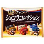 【8/23(金)~8/25(日)配送】カバヤ ショコラコレクション 163g
