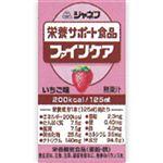 キユーピー ジャネフ 栄養サポート食品 ファインケア いちご味 125ml  ※お一人さま3点限り