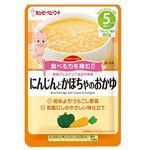 【5ヶ月頃~】キユーピー にんじんとかぼちゃのおかゆ 80g(ハッピーレシピ)