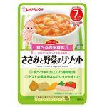 【7ヶ月頃~】キユーピー ささみと野菜のリゾット 80g(ハッピーレシピ)