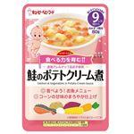 【9ヶ月頃~】キユーピー 鮭のポテトクリーム煮 80g(ハッピーレシピ)