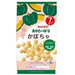 【7ヶ月頃~】キユーピー おやさいぼーる かぼちゃ 3g×3袋