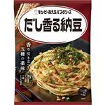 キユーピー あえるパスタソースだし香る納豆 30.3g×2