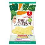 【7ヶ月頃~】キユーピー 野菜入ソフトおせんべい 2枚×6袋