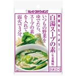 キユーピー 3分クッキング 野菜をたべよう! 白湯スープの素(生姜風味)35g×2