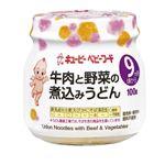【9ヶ月頃~】キユーピー(瓶詰)牛肉と野菜の煮込みうどん 100g