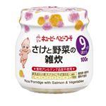【9ヶ月頃~】キユーピー(瓶詰)さけと野菜の雑炊 100g