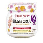 【9ヶ月頃~】キユーピー(瓶詰)鶏五目ごはん 100g