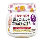 【9ヶ月頃~】キユーピー(瓶詰)鶏とごぼうの炊き込みごはん 100g