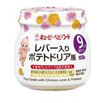 【9ヶ月頃~】キユーピー(瓶詰)レバー入ポテトドリア風 100g