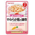 【7ヶ月頃~】キユーピー やわらか鶏の雑炊 80g(ハッピーレシピ)
