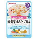 【9ヶ月頃~】キユーピー 鮭と野菜のあんかけごはん 80g(ハッピーレシピ)