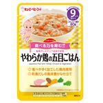 【9ヶ月頃~】キユーピー やわらか鶏の五目ごはん 80g(ハッピーレシピ)